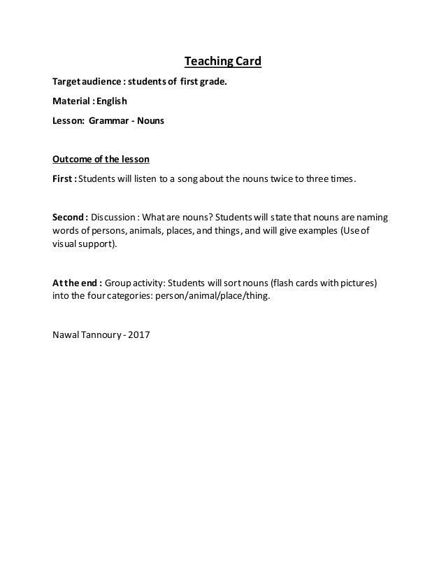 Teaching Card - nouns - First Grade