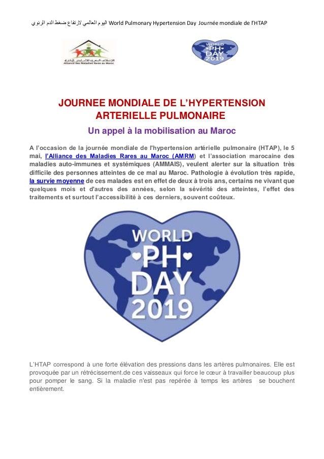 ًالعالم الٌومالالرئوي الدم ضغط رتفاع World Pulmonary Hypertension Day Journée mondiale de l'HTAP JOURNEE MON...