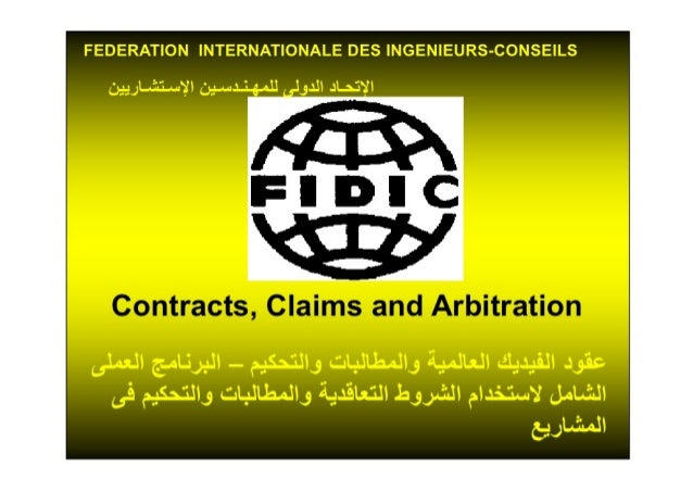 Fidic course