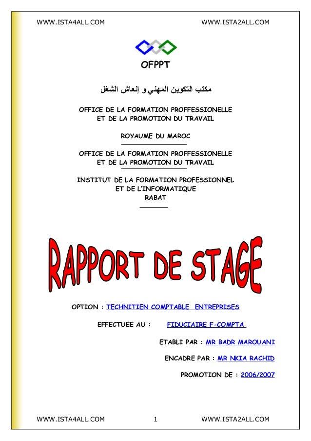 TÉLÉCHARGER EXEMPLE DE RAPPORT DE STAGE OFPPT GRATUITEMENT
