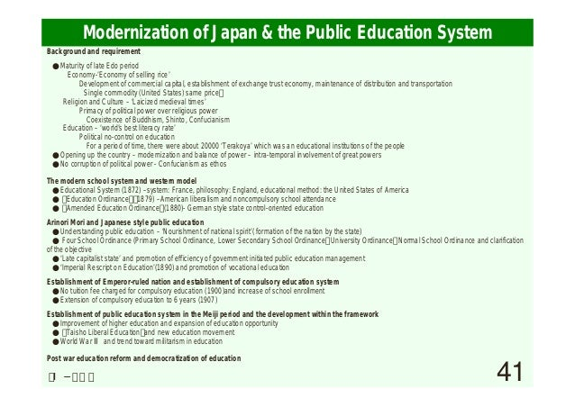 outline japan modernization Section 1 current status and challenges of japan's external economic  the white paper on international economy and  modernization of agriculture 5 promotion.
