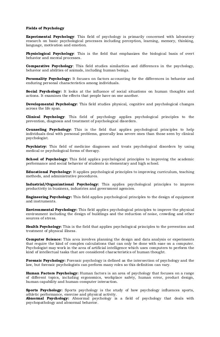 personal community essay structure examples
