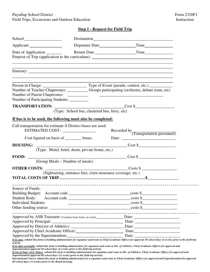 school field trip form