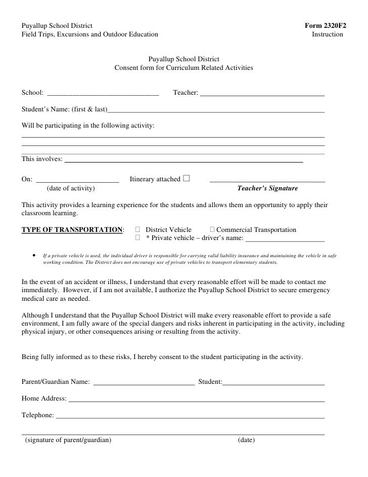 sample permission slip for field trip