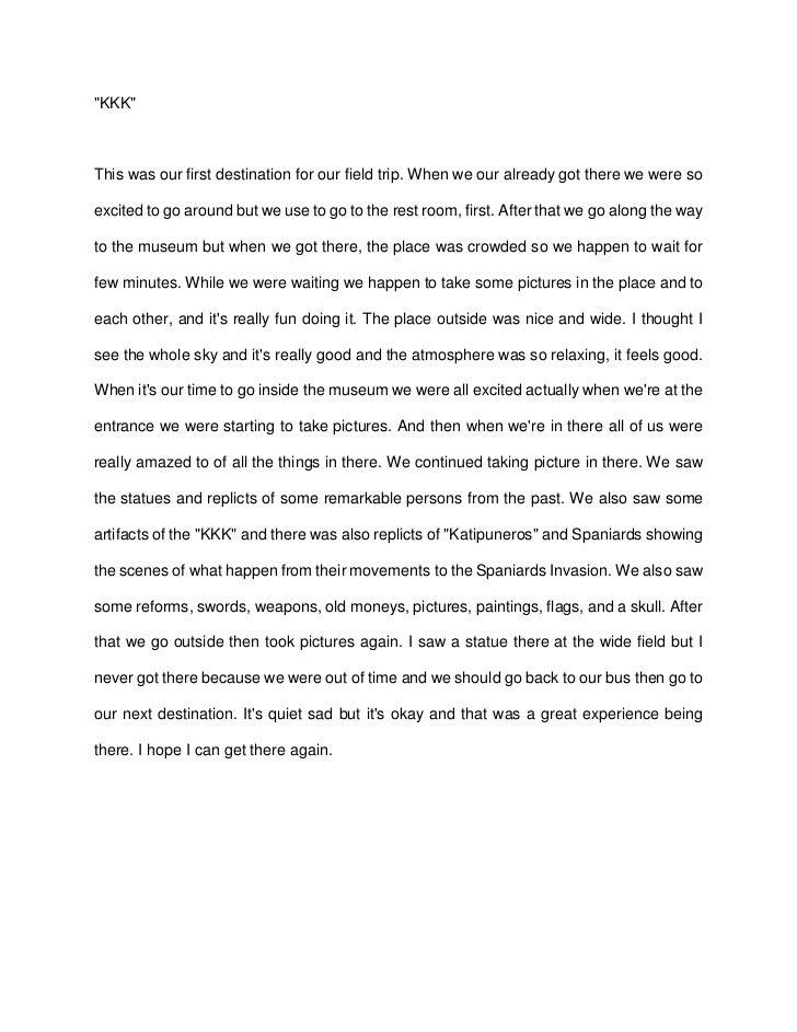 My field trip experience essay sample