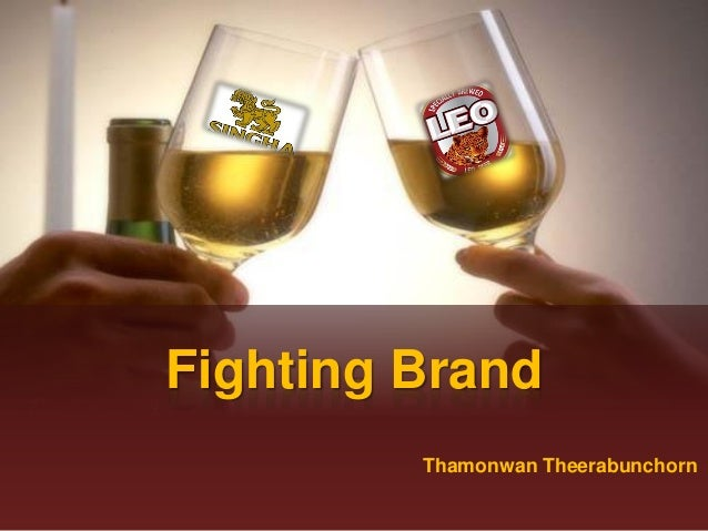 Fighting Brand         Thamonwan Theerabunchorn