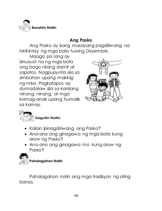 karanasan sa pasko Tagalog christmas poem tula para sa pasko pasko na (1904) by benigno  zamora it's christmas already.