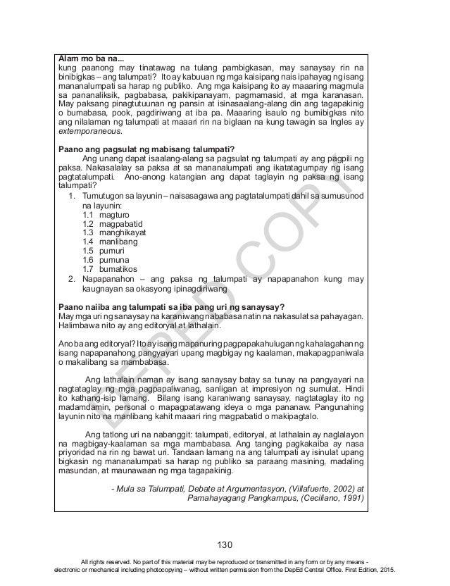 mga napapanahong thesis