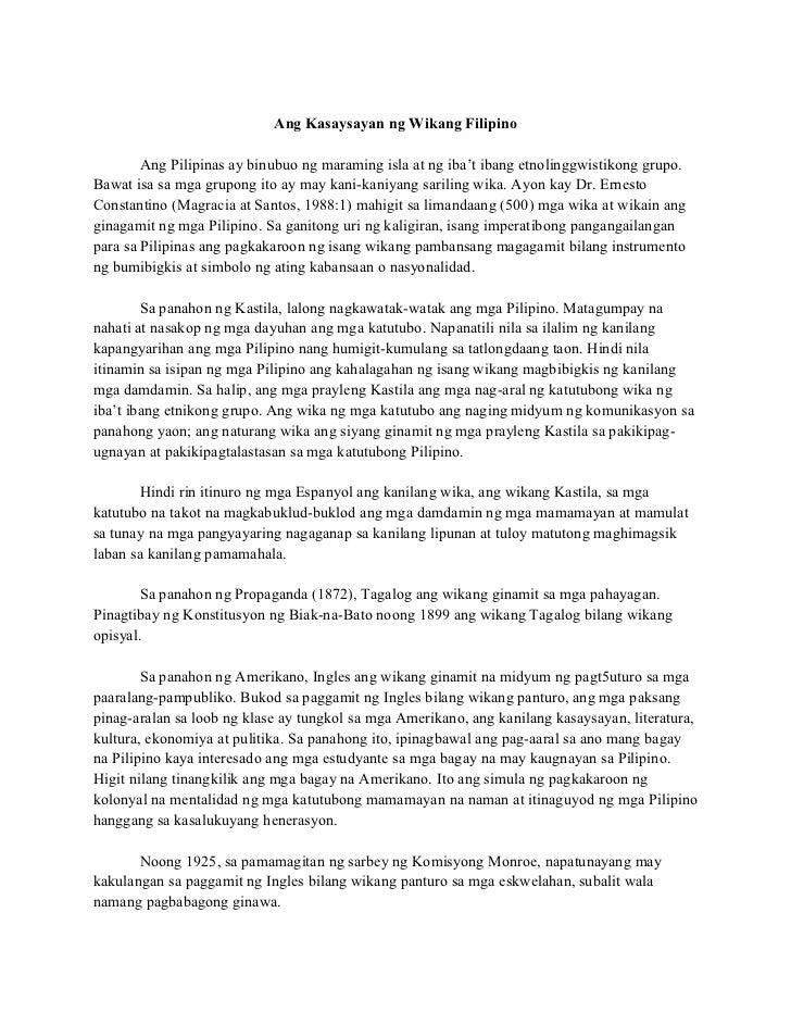 format sa paggawa ng thesis sa filipino