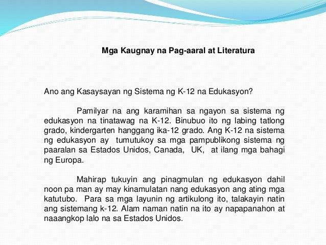 thesis tungkol sa k-12 kurikulum