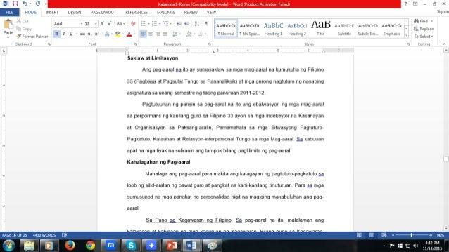 ano ang term paper o pamanahong papel