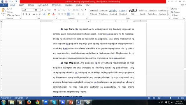 Paksa ng research paper