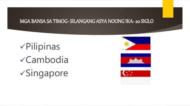 MGA BANSASA TIMOG- SILANGANG ASYANOONGIKA- 20 SIGLO Pilipinas Cambodia Singapore