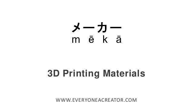 3D Printing Materials WWW.EVERYONEACREATOR.COM