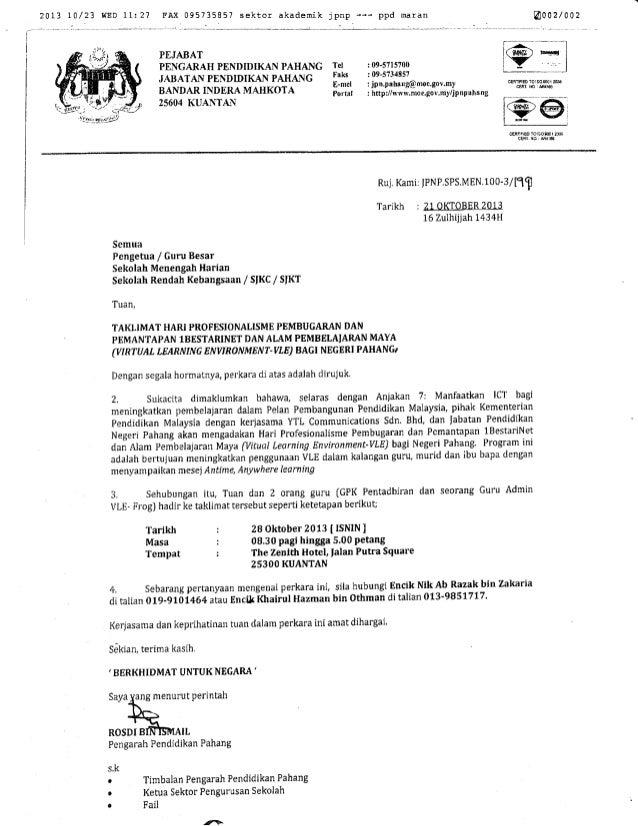 Surat kerajaan