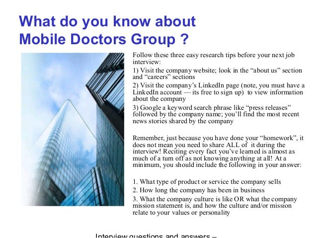 mobile doctors group vinterview questions and answers