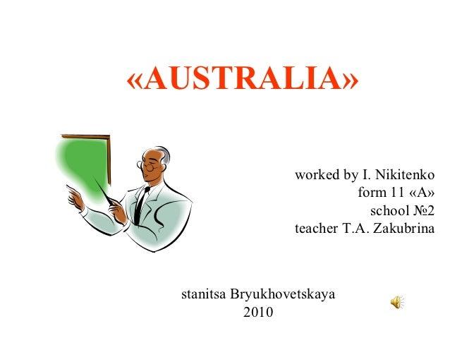 «AUSTRALIA»                   worked by I. Nikitenko                             form 11 «А»                              ...