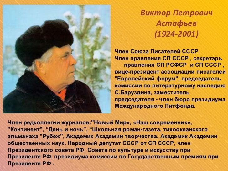 Биографию Сергея Баруздина