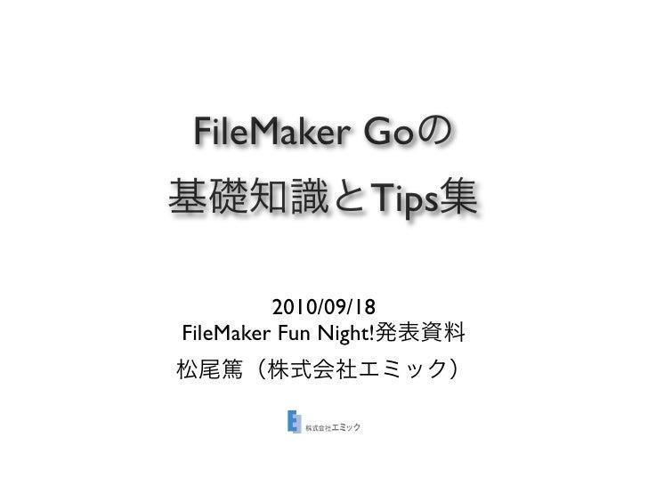 FileMaker Go                    Tips           2010/09/18 FileMaker Fun Night!