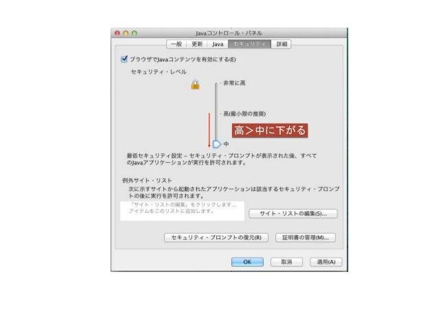 filemaker 12 ダウンロード
