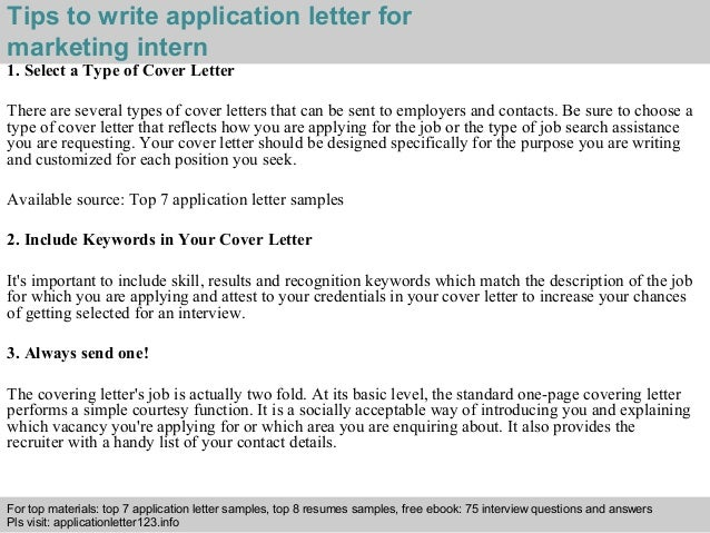 marketing intern application letter