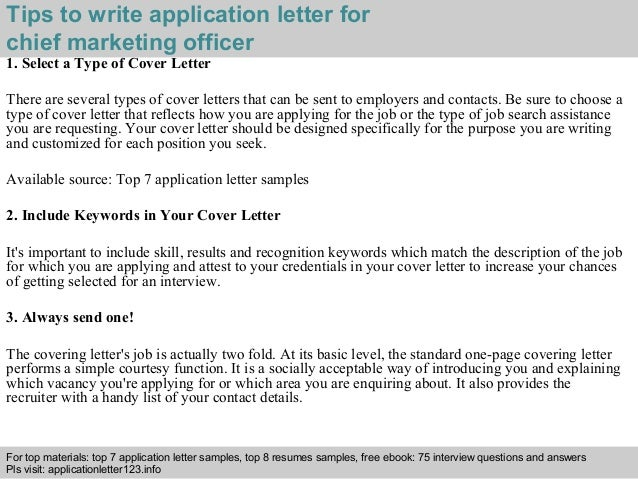 Chief Marketing Officer Application Letter