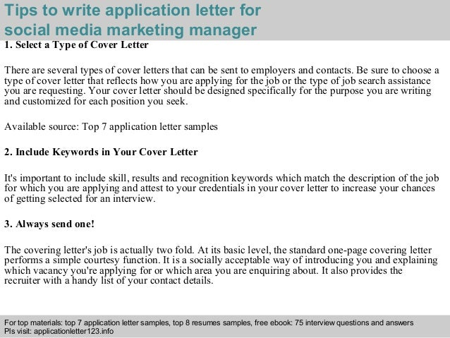 social media marketing manager application letter