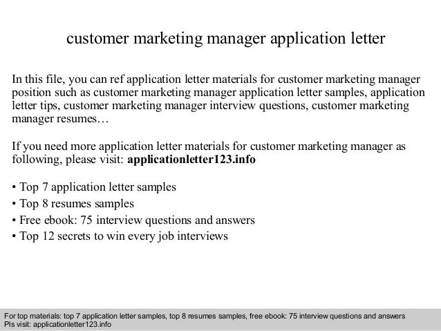 Customer Marketing Manager Application Letter