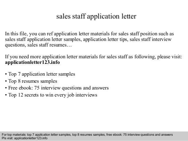 Sales Staff Application Letter