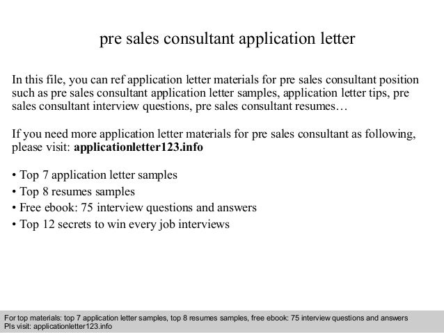 pre sales consultant application letter
