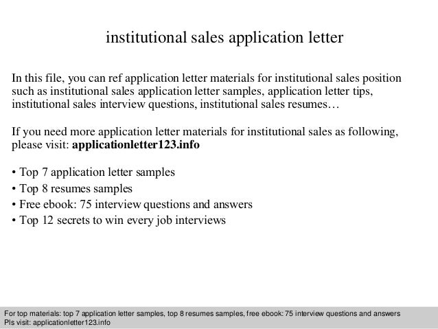 Institutional Sales Application Letter In This File, You Can Ref Application  Letter Materials For Institutional ...