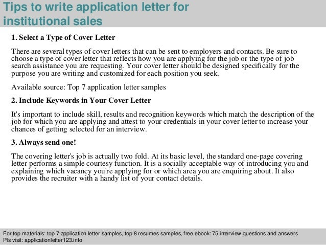 institutional sales application letter