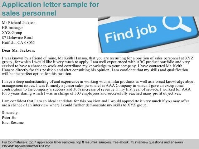 sales personnel application letter