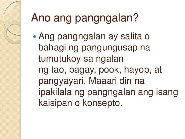 Filipino 2: Pagbasa at Pagsulat Tungo sa Pananaliksik