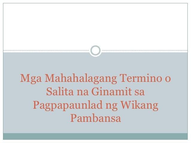 Mga Mahahalagang Termino o Salita na Ginamit sa Pagpapaunlad ng Wikang Pambansa