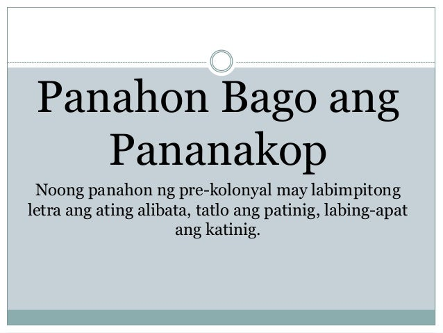 ANG PAG-UNLAD NG FILIPINO Slide 3