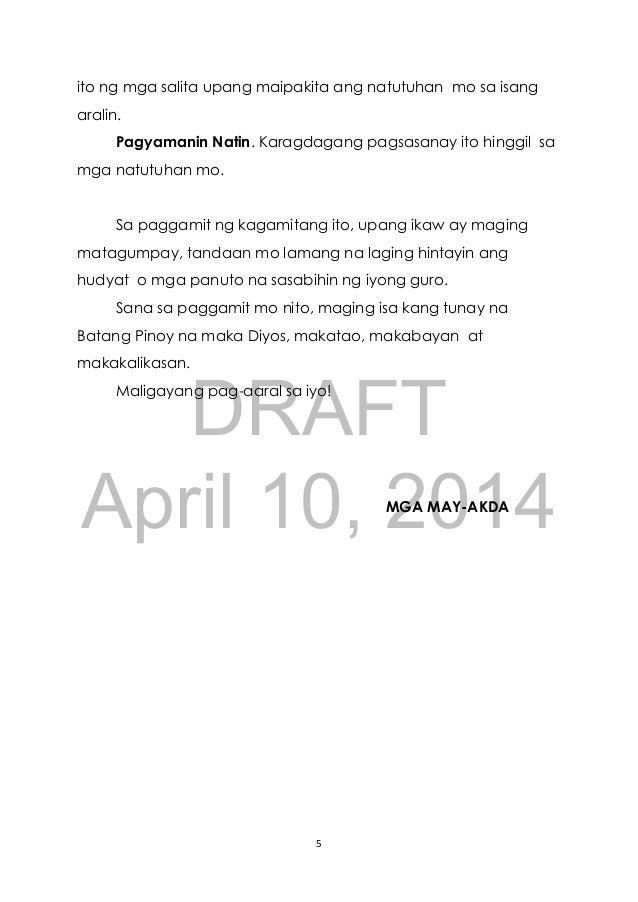 tula ng makatao Ang pagiging makabayan ay hindi nangangailan ng buwis-buhay na paggawa  sa isang kumpanya sapat nang sa pagtapak pa lamang ng.