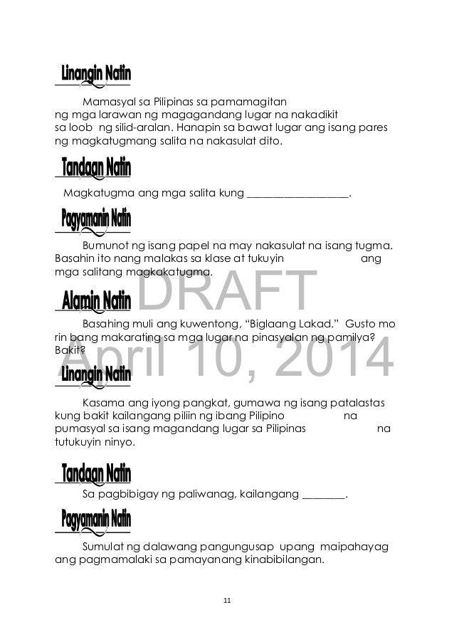 Ang init ng dating more than one guy 2