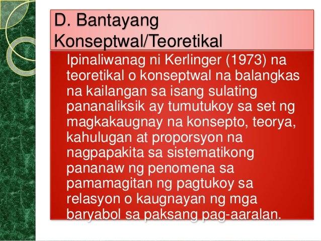 Konseptwal/Teoretikal na Balangkas