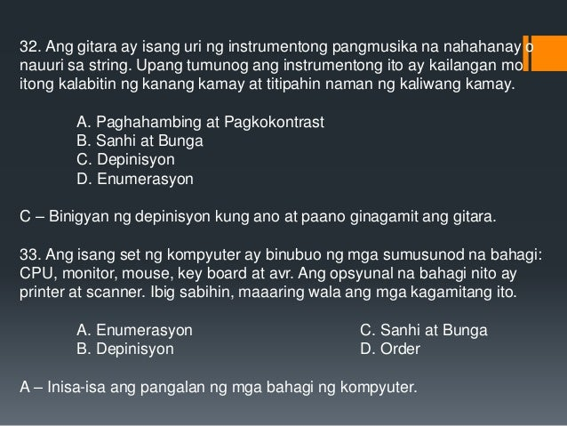 sanhi at bunga ng land conversion Ano ba ang polusyon sa lupa at ano ang mga sanhi nito september 26, 2013, knc show (untv37) kawan ng cordero is the only bible-based kiddie show on televisi.