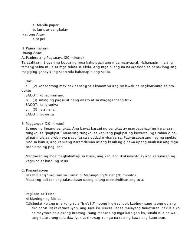 Bakit tinaguriang ang greece na hookup maningning