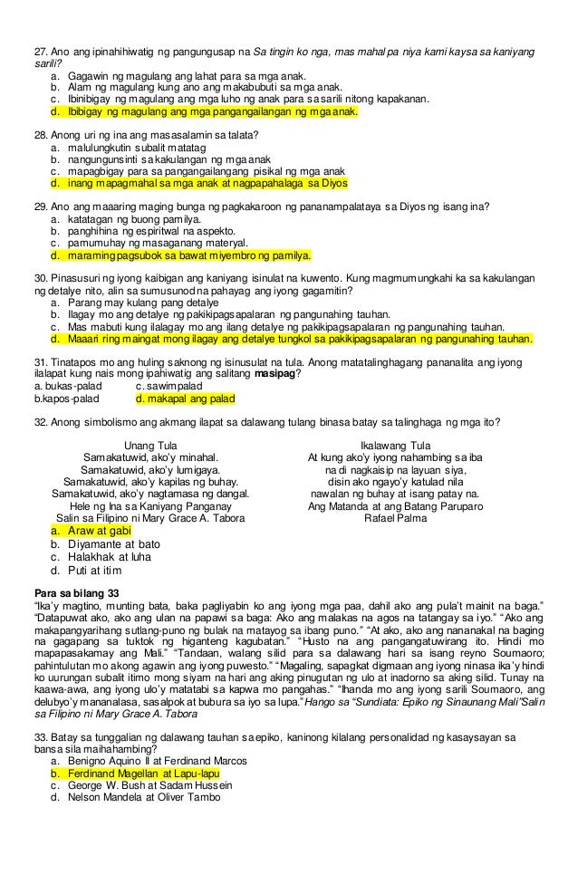 Tula ng matanda Essay Example - September 2019