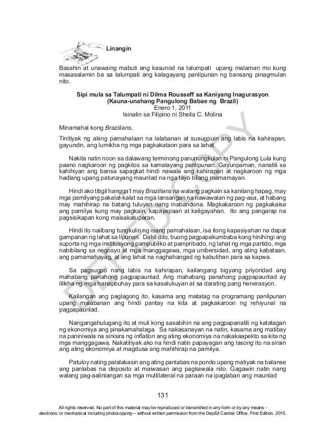 Halimbawa ng thesis statement sa filipino