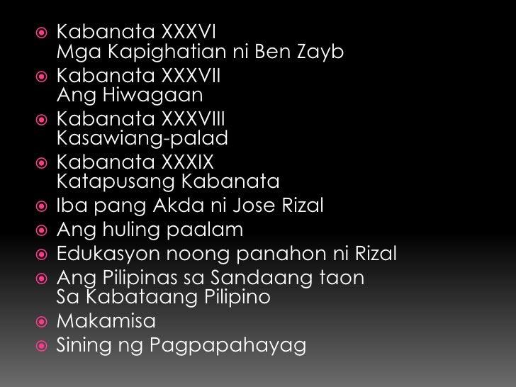 reaction sa el filibusterismo Noli me tángere has 5,616 ratings  followed by el filibusterismo we've  yung idea na yung mga nangyari sa nobelang ito ay nangyari rin dati sa pilipinas.