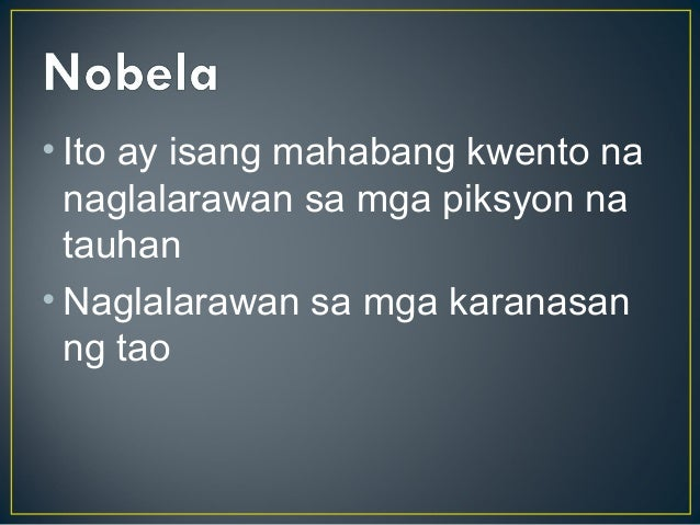 noli me tangere chapter summaries Summary of chapter 60 of noli me tangere of jose rizal (tagalog) chapter 60- summary of chapter 60 of noli me tangere of jose noli me tangere (summary.