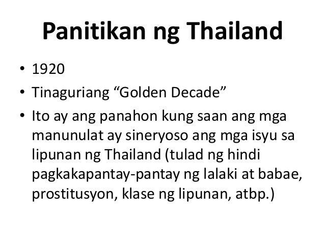 panitikan sa panahon ng mga amerikano Kabanata 3: ang panitikan sa panahon ng amerikano (1898-1940) mga obra na tumuligsa sa pananakop ng mga amerikano 1 walang sugat.