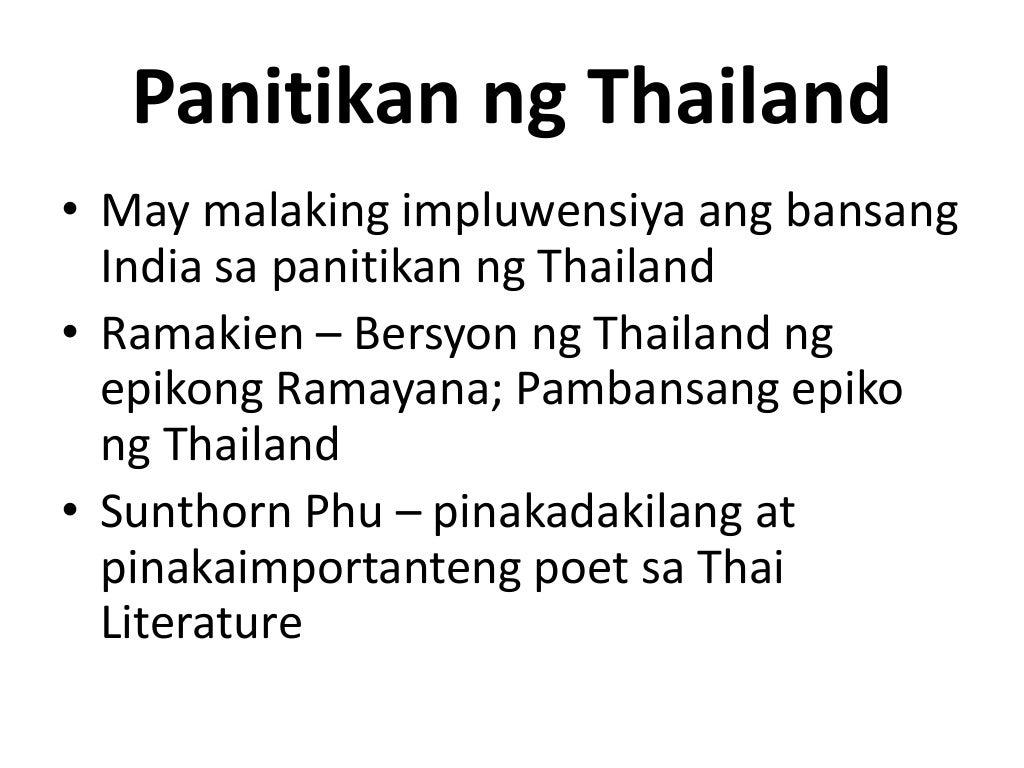 Filipino 9 Panitikan ng Thailand