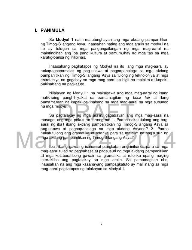 """""""Ang Kahalagahan ng Teknolohiya sa Pag-aaral"""""""