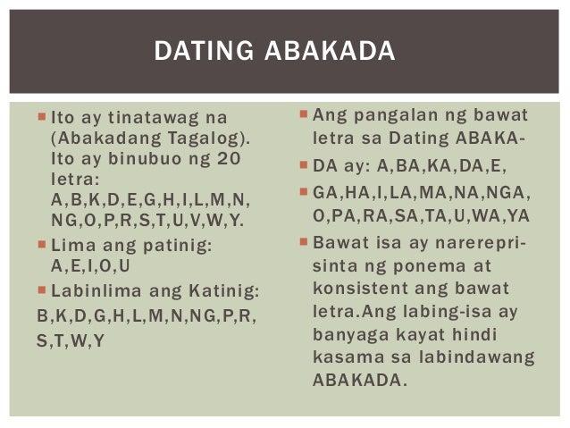 ilan ang dating abakada Datating Magenbypass