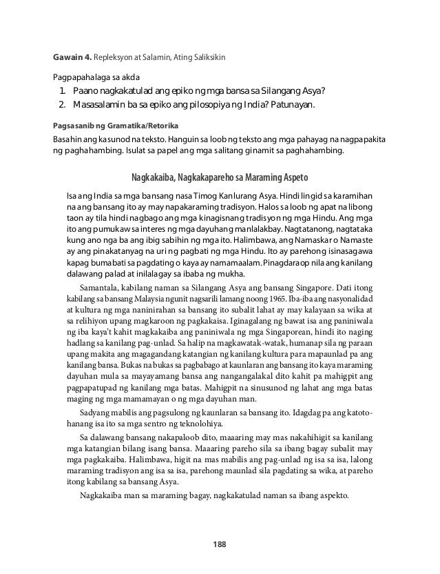 epiko ng pilipinas Mga epiko ng pilipinas (buod) - download as pdf file (pdf), text file (txt) or  read online  tuwaang (epikong bagobo)  ullalim (epikong kalinga).